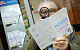 Центробанк анонсировал отмену системы накопительных пенсий