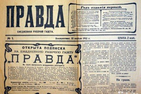 Геннадий Зюганов: С Днем печати!