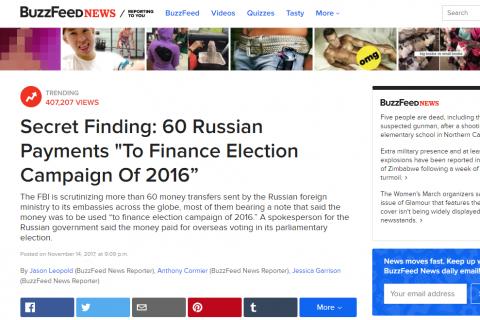 Захарова назвала американских журналистов «врулями». Врули ответили