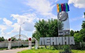 Совхоз имени Ленина – родина страха российской политической системы