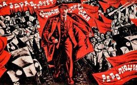 Диктатура пролетариата как неизбежность. Статья Юрия Белова