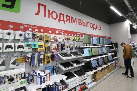 В России цены на электронику и компьютеры выросли на 20% за год
