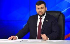 Денис Пушилин заявил, что Донбасс сделает все возможное, чтобы конфликт был урегулирован дипломатическим путем