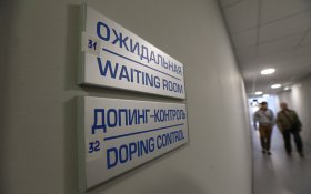 Россия может снова лишиться аккредитации WADA
