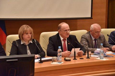 ЦИК обсудила с КПРФ механизм отмены открепительных удостоверений