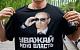 В Кремле решили не допускать сильных оппозиционных кандидатов к выборам губернаторов