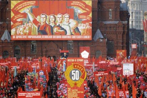 Опрос: Почти половина россиян считают Великую Октябрьскую социалистическую революцию отражением воли большинства