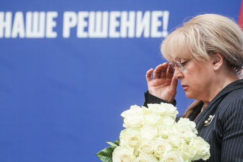 Элла Памфилова заявила, что в России создана жесткая система контроля за выборами
