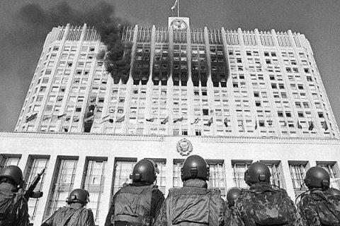 Валерий Рашкин: КПРФ настаивает на расследовании расстрела Верховного Совета РФ в 1993 году