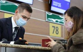 «Аэрофлот» предлагает сделать регистрацию в аэропортах платной