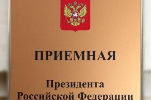 На президентских выборах 2018 года Кремль поддержит лидеров думских партий