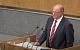 Геннадий Зюганов призвал к смене социально-экономического курса