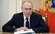 Путин сообщил, что прививки от коронавируса уже сделали 21,5 млн россиян