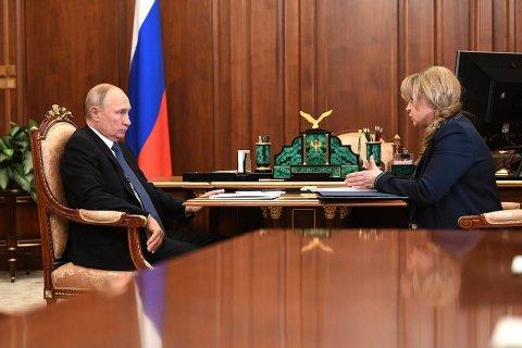 Памфилова рассказала Путину, что избирателям понравилось трехдневное голосование