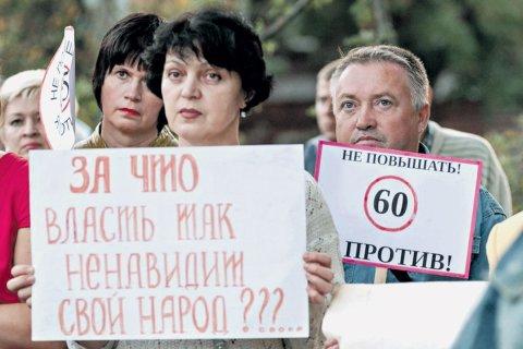 О форме реформы. Статья Рустема Вахитова