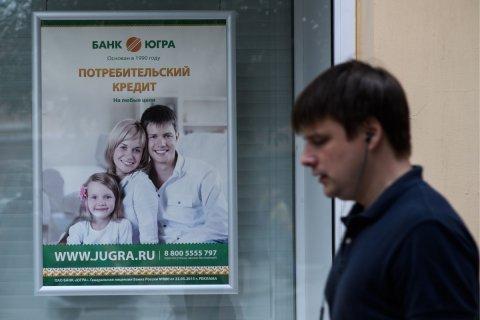 Потенциальными банкротами являются 660 тысяч россиян