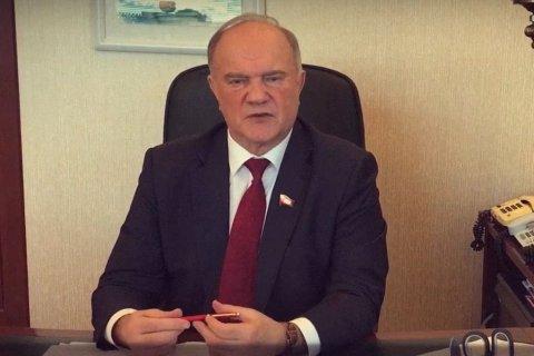 Геннадий Зюганов: Хватит кошмарить интернет