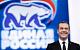 Провластные кандидаты на выборах в Москве получили 800 млн рублей от сети фондов с «мутным» финансированием