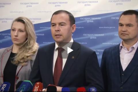 Юрий Афонин: Конституция должна быть социально ориентированной!