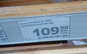 В Воркуте стоимость хлеба перевалила за сто рублей