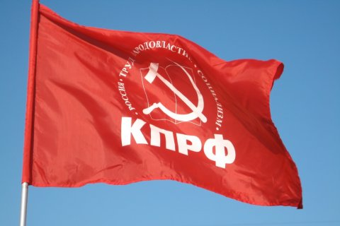 Московские коммунисты заявили, что власти готовят тотальную фальсификацию выборов в Госдуму