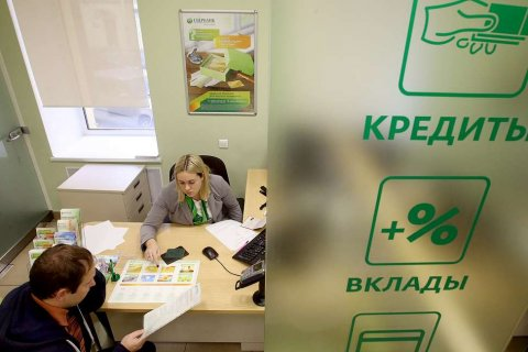 Россияне задолжали банкам почти 15 трлн рублей