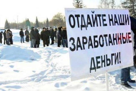 В Приморье долги по зарплате достигли 780 миллионов рублей