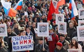 В Архангельске на несанкционированный митинг против мусорного полигона вышли тысячи горожан