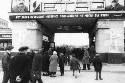 В Москве над вестибюлем станции метро «Сокольники» вновь засияла красная звезда