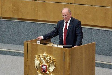 Геннадий Зюганов: Либо смена курса, либо российский майдан