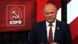 Обращение Геннадия Зюганова (14.08.2019)
