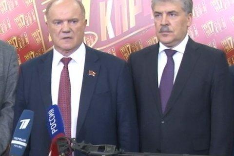 Геннадий Зюганов назвал главные задачи КПРФ в оставшиеся дни избирательной кампании