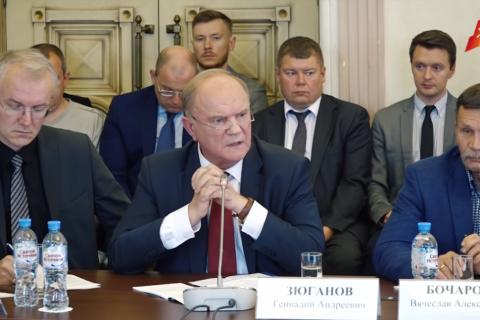Геннадий Зюганов о «пенсионной реформе»: Самый циничный и антигуманный закон