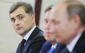 «Серый кардинал» Кремля ушел в отставку. Или не ушел