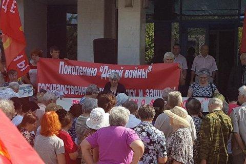 В Краснодаре на митинге поддержали законопроект КПРФ «О детях войны»