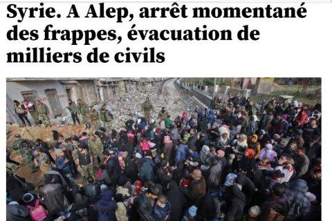 Иносми: Битва за Алеппо подходит к концу