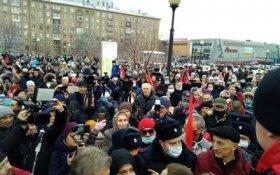 Коммунисты активно поддержали протест москвичей против дистанционного обучения