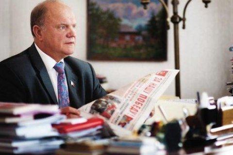 Геннадий Зюганов: СССР надо восстановить, Горбачева – отправить под суд