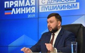 В Донбассе пообещали поднять пенсии и зарплаты до уровня России