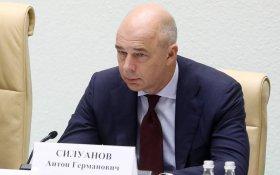 Силуанов: Российские бизнесмены не инвестируют в национальную экономику потому, что боятся Россию