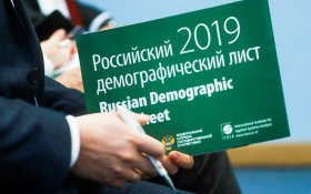 Валентин Катасонов: Попав в «пургу», Песков свалился в «яму»