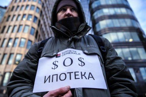 В России долги по ипотеке в 2016 году достигли 4,5 трлн рублей