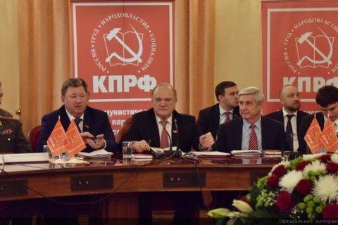 Состоялся «первый раунд» предвыборных переговоров народно-патриотических сил