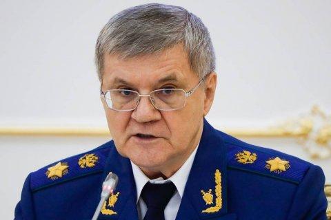 Генпрокуратура скорректирует надзор за выборами в связи с акциями протеста