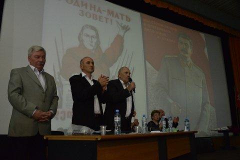 В Грузии объединившиеся левые партии призвали к союзу с Россией