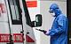 В России за сутки заболело коронавирусом более 3,3 тысяч человек