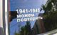 Российские ветераны предложили желающим «повторить» посидеть в окопе неделю и выжить в рукопашной