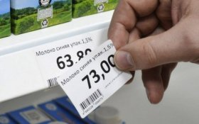Глава Центробанка Набиуллина заявила, что инфляция в России находится на пике