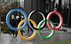 Олимпиаду в Токио хотят перенести на 2021 год