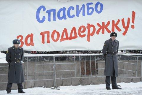 В Кремле обсудили варианты выдвижения Путина на выборы президента. От народа или от олигархата?